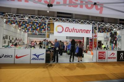 outrunner-2